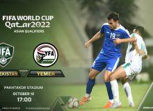 В продажу поступили билеты на матч Узбекистан – Йемен