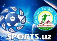«Истиклол» разгромил команду Кыргызстана