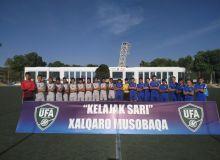 Состоялись полуфинальные матчи международного турнира «Келажак сари»