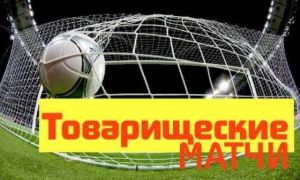 УТС сборной Узбекистана в октябре.