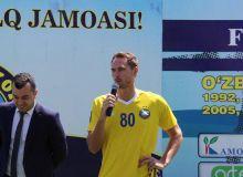 Расман:
