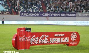 """Coca-Cola Суперлига. Бугун """"Пахтакор"""", """"Насаф"""" ва """"Локомотив"""" иштирокидаги ўйинлар бор"""