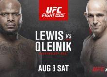 """""""UFC Fight Night 174"""" турнирининг марказий жанги қандай кечди? (Видео)"""