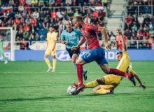 Чехия - Украина 1:2 (видео)