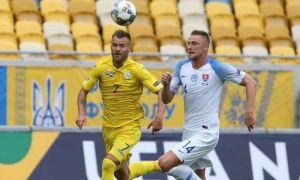 Украина - Словакия 1:0 (видео)