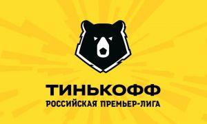 Бунақаси премьер-лига тарихида кузатилмаган