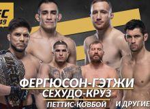 """""""UFC 249"""" иштирокчиси учун 9 май алоҳида сана эканлиги ва бунинг ўз сабаби борлигини айтди"""
