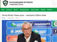 Главный тренер национальной сборной Узбекистана...