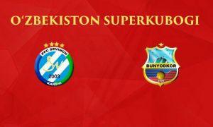 Представление перед матчем за Суперкубок.