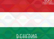 Венгрия терма жамоаси Озарбайжонга қарши ўйинни мухлисларсиз стадионда ўтказади