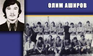 Вспоминая «Пахтакор-79»: Олим Аширов