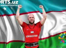 Оғир атлетика: Руслан Нурудинов олтин медаль соҳиби