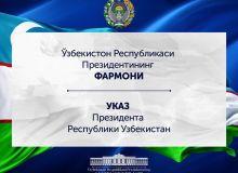 Муроджон Аҳмадалиевга