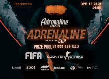 Эртага киберспорт бўйича «Adrenaline Online Cyber Cup» онлайн мусобақа бошланади!