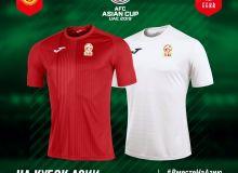 Сборная Кыргызстана представила новую форму на Кубок Аззи-2019
