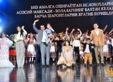 Во Дворце Форумов был организован праздник для людей с ограниченными возможностями