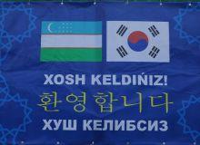 Сегодня в рамках международного форума состоится второй матч с корейскими футболистами