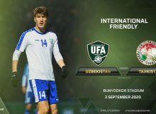 Товарищеский матч со сборной Таджикистана перенесён на один день.
