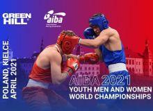 Наши молодые боксёры принимают участие на ЧМ в Польше