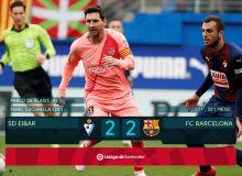 """Ла Лига. Мессида икки гол, """"Барселона""""да дуранг"""