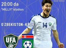 Сегодня сборная Узбекистана проведёт товарищеский матч против КНДР