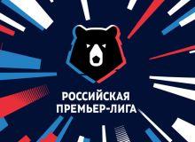 Россия премьер-лигаси кубоги ва медаллари дизайни ўзгартирилди (ФОТО)