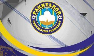 """Обзор выступлений соперников """"Пахтакора"""" в Лиге чемпионов АФК"""