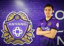 Официально: Хуршид Гиясов стал игроком южнокорейского клуба «Аньян»