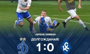 Наши легионеры: Команда Денисова уступила на выезде