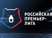 Россия премьер-лигасида иштирок этадиган жамоалар сони оширилиши мумкин