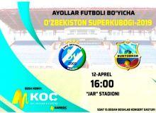 """Суперкубок Узбекистана: """"Севинч"""" - """"Бунёдкор-W""""."""