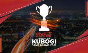 Матч «Рубин» - «Бунёдкор» состоится на стадионе «Бунёдкор»