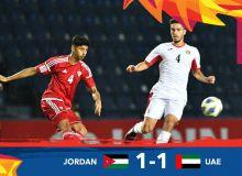 Осиё чемпионати (U23). Иордания ва БАА ўзаро дуранг ўйнади. Бу уларни плей-оффга олиб чиқди