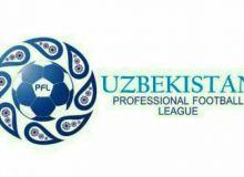 Первенство Узбекистана: участники определены.