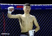 MMA. KOKAND-2021