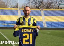 Марат Бикмаев: