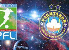 Главный тренер «Пахтакора»: В этом сезоне будет обкатка Высшей лиги
