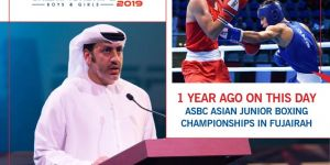 1 year ago on this day – ASBC Asian Junior Boxing Championships in Fujairah
