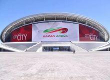 Расман! УЕФА Суперкубоги Россияда бўлади