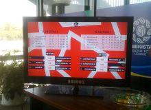 Календарь второго этапа женской высшей лиги: