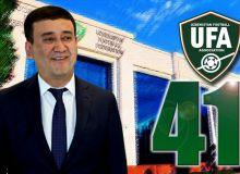МОҚ президенти ва ЎФА 1-вице-президенти Умид Аҳмаджонов бугун 41 ёшни қарши олди