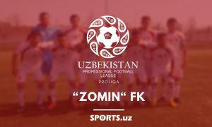 Про-лига Б: Очередные победы «Янгиера» и «Заамина», ничья «Турона» и другие результаты
