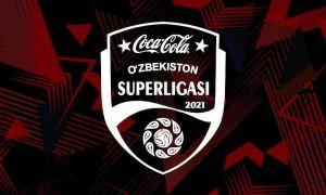 2 тур Суперлиги: назначено время начала матчей.