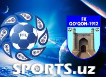 Transfer News. FC Kokand sign a contract with Serbian Ivan Josovic