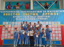 Boxing. 7 gold medals were achieved at the international tournament in Kazakhstan