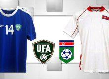 Сегодня сборная Узбекистана сыграет в синей форме, КНДР - в белых цветах