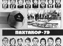 """Буни кўришингиз шарт! """"Пахтакор-79"""" ҳақида бадиий филм"""