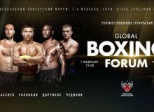 Дусматов примет участие в международном форуме боксеров в Сочи