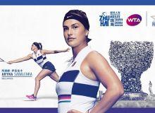 """Арина Соболенко """"WTA Elite Trophy""""ни қўлга киритди"""