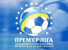Энди Украина премьер-лигасида жамоалар сони 16 та бўлади